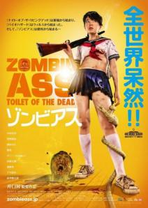 Zombie Ass Toilet of the Dead poster