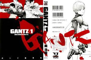 Gantz Manga Series cover