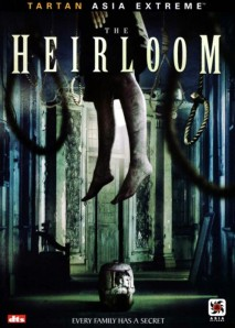 The Heirloom poster - Underrated Asian Horror Movies