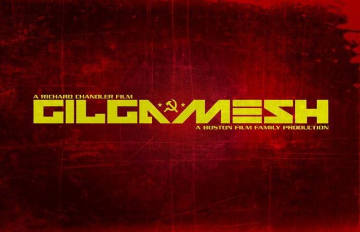 Gilgamesh title - Gilgamesh trailer